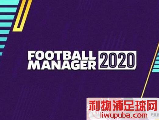 FM2020 - 11人足球网